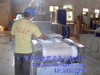 供應專業定做不銹鋼化工干燥設備CNWB-25