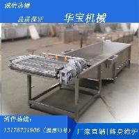 定制水果清洗设备 蔬菜清洗流水线  多功能清洗机 厂家直销