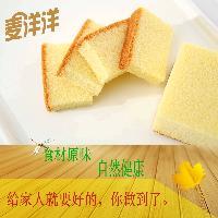 长崎蜂蜜蛋糕