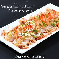 蒜蓉粉丝开边虾