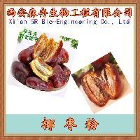 椰枣粉 波斯枣提取物 椰枣浓缩粉