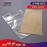 塑料粒子包装袋