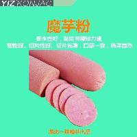 120目细粉素肉魔芋粉
