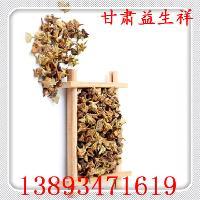 刺蒺藜浸膏 厂家包邮 专业提取 基地生产