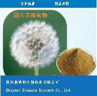 蒲公英速溶粉 蒲公英粉质量 研发生产 各种规格