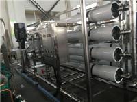 纯净水水处理设备