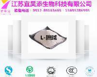 L-胆碱生产厂家