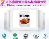 蟹黄香精生产厂家