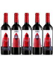 西班牙红葡萄酒批发 上海西班牙干红价格