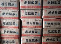 插旗老坛酸菜 米线用各种餐饮用老坛酸菜  质优价廉