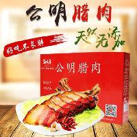 家味康公明腊肠深圳特产农家自制广式腊肉