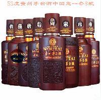 贵州茅台酒中国龙