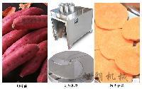 红薯地瓜专用切片机/旭朗果蔬切片机热销