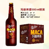 玛卡啤酒500ml瓶装啤酒全国招商代理加盟