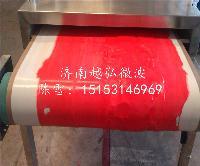 染料化工烘干设备 微波染料化工干燥机 参数 图片