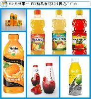 果汁饮料三合一灌装机设备价格