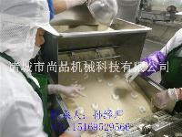 越南 榴莲酥全自动油炸流水线