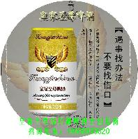 山东啤酒厂家大量直供KTV小支啤酒