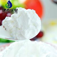 食品级变性淀粉在饺子中起什么作用