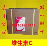 河北石药维生素C粉末 vc 抗坏血酸 食品添加