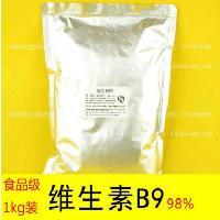 叶酸高含量 维生素B9 食品级 原料 高含量