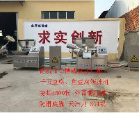 小型制作千叶豆腐的机器有哪些