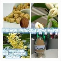 玳玳花提取物厂家 玳玳花功效作用 枳壳花提取物 速溶粉