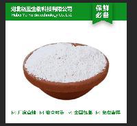 优质饲料级碳酸氢钠价格