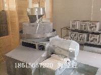 现林电动石磨面粉机价格 山东石磨厂家