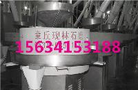 现林100半自动 大型石磨面粉机 磨粉单机,多用途玉米杂粮制粉