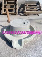 耐磨家用商用电动豆浆石磨机 功率强大