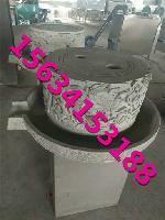 全自动石磨面粉机 五谷杂粮石磨