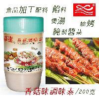 昌达 香菇调味素 烧烤料 炖煲料 面汤料200g*30瓶