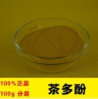 茶多酚/抗氧化剂/茶多酚厂家/天然茶多酚/酯