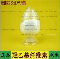 /纤维素/羟乙基纤维素价格