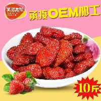 草莓干10斤散装