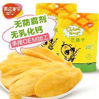 芒果干 袋装106g 果干蜜饯
