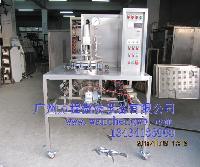 实验室用微波设备