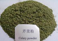 芹菜粉 芹菜籽粉 芹菜汁粉 天然原料