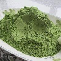 蔬菜粉 芹菜粉 脱水西芹粉 厂家直销  无添加 正品 机械干燥