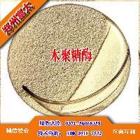 九州娱乐官网级木聚糖酶