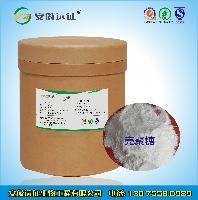 江苏 壳聚糖  壳聚糖 絮凝剂价格