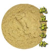 长期供应豌豆蛋白粉,饲料,饲料原料,水产品,畜禽养殖