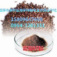 供应葡萄籽粉、葡萄籽面膜粉 抗过敏 祛斑现货包邮