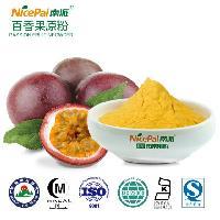 供应纯天然优质百香果原粉