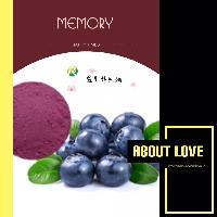 蓝莓酵素 代餐粉包邮
