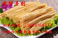 腐竹机的价格 腐竹生产线 腐竹设备