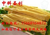 广东广州哪有卖腐竹机的?腐竹机厂家