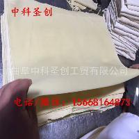 营口大石桥市做干豆腐的设备多少钱,自动可调速干豆腐生产线报价