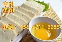 冲浆豆腐生产设备 嫩豆腐机器